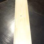 Profil Płaski 14x146 3 150x150